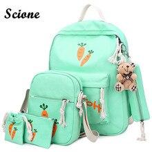СКИОНЕ свежий морковь печать школьная сумка рюкзак холст Рюкзаки Kawaii корейской моды дорожные рюкзаки Back Pack 6 шт./компл.