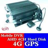 4 way AHD car video recorder 4G GPS positioning monitoring equipment HD HDD vehicle surveillance video recorder