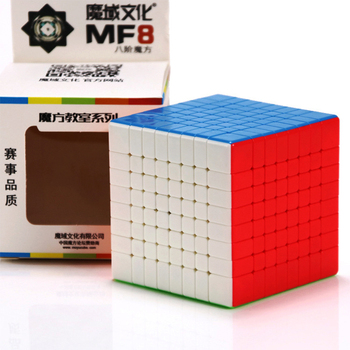 MoYu Classroom MF8 8x8x8 Cube 8Layers Magic Cube 8x8 Cubo Magico Profissional Speed Puzzle Cubes Educational Toys Game Gift 1