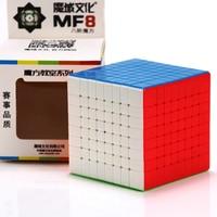 MoYu MofangJiaoshi Classroom MF8 8x8x8 Cube 8Layers Magic Cube 8x8 Speed Puzzle Cubes Shape Twist Educational Toys Game Gift