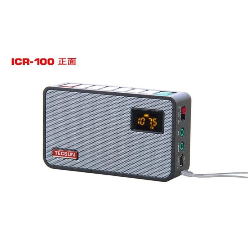 TSICR-100-2