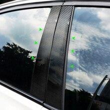 סיבי פחמן חלון B עמוד דפוס כיסוי Trim עבור BMW 1 3 5 סדרת E90 E60 F30 F10 X5 x6 X1 X3 E70 E71 F15 F16 F07 F25 E46 E84
