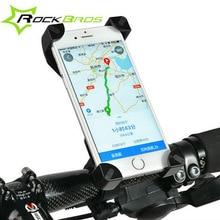 ROCKBROS Bicycle Bike Handlebar for Cell Phone Holder GPS Basket MTB Mountain Road Bike Cycling Equipment Parts M6166