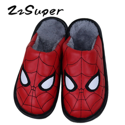 ZzSuper Children Slippers Winter Home Flat Leather Cotton Shoes for Boys Girls Warm Cartoon Kids House Slipper Large 29-40 EuR