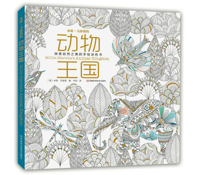 Booculchaha Animal Kingdom A Colouring Book Adventure Adult