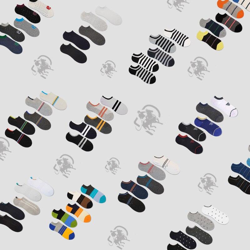 PIEPOLO Men Socks High Quality Brand Happy Men Socks Cotton Socks Meia calcetines Short Funny Socks Men