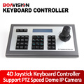 4D Joystick IP PTZ Keyboard Controller Support Multi PTZ Dome Camera Metal Shell