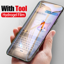 5D フル保護ソフトヒドロゲルサムスンギャラクシー S9 S8 プラス注 8 9 カバースクリーンプロテクターフィルム S6 s7 エッジないガラス