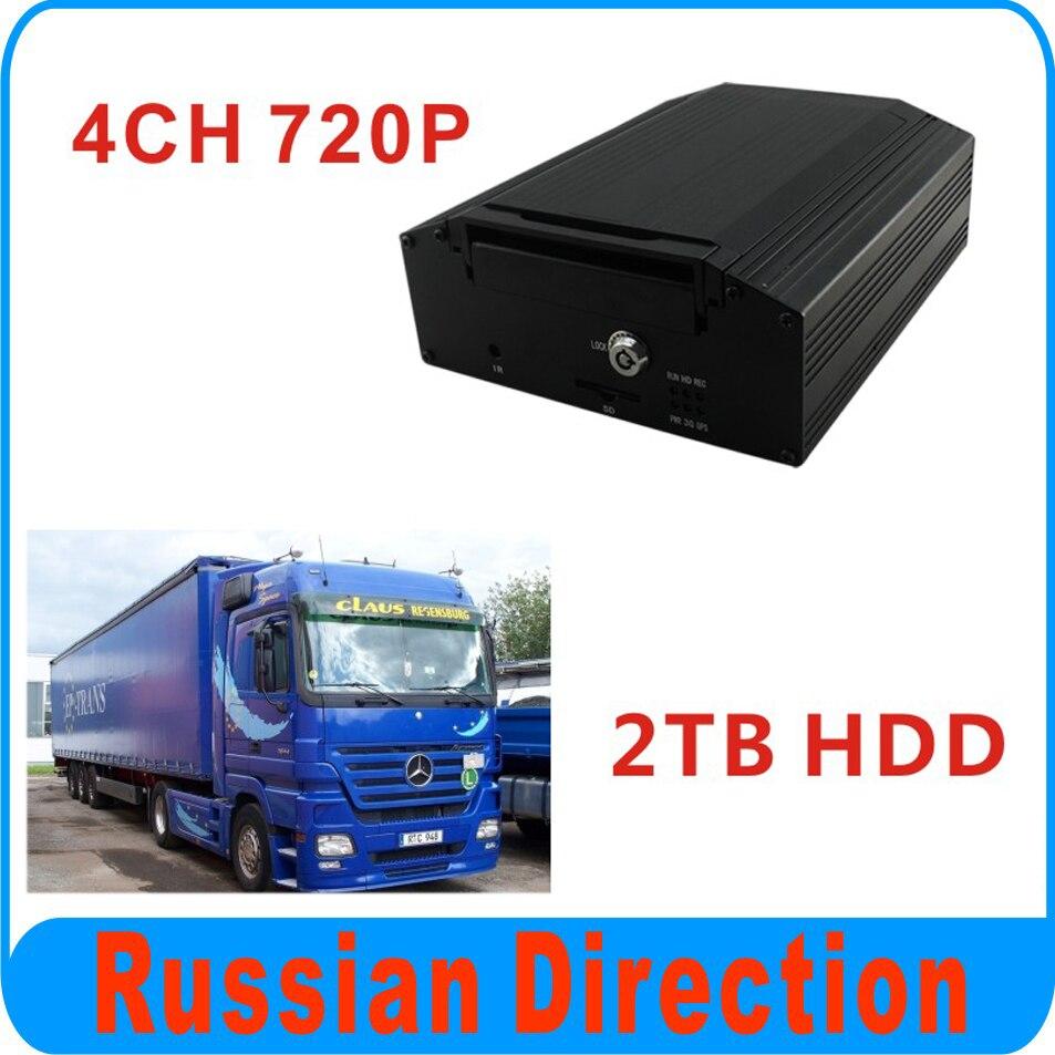 4CH HDD Voiture DVR Pour Bus Camion Vans Grand Véhicule MDVR