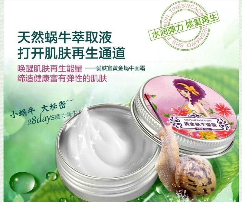 цена на Moisturizing Whitening Face Care Anti wrinkle Nourish Snail Repair face cream skin care Day Cream
