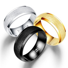 BOAKO Men Titanium Steel Ring Black Frost Gold Silver Stainless Hip Hop Punk Rings for Women Finger Ring Couple Rings Wedding Z4