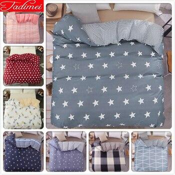 Grey Stars Pattern 1 piece Duvet Cover Adult Kids Soft Cotton Quilt Comforter Blanket Bedding Bag Single Twin Queen King Size 2m