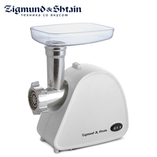 Zigmund & Shtain ZMG-006 Мясорубка,1600 Вт, Производительность 1.9 кг/мин, Двигатель с пониженным уровнем шума, Защита двигателя от перегрузки, Прорезиненные ножки