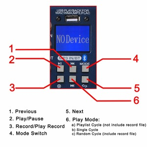 Image 4 - FREEBOSS SMR8 Bluetooth USB שיא 8 ערוצים (4 מונו + 2 סטריאו) 16 DSP אפקטים USB המקצועי DJ מיקסר