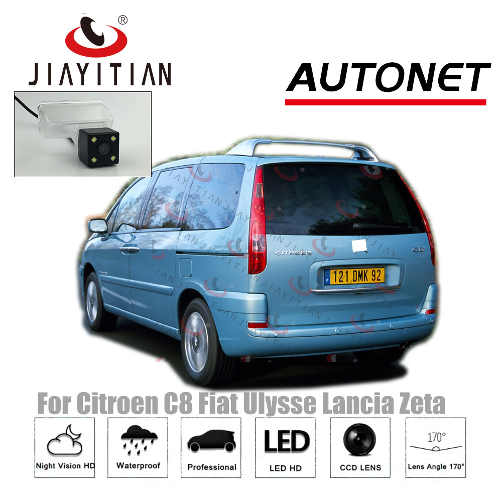 JIAYITIAN RearView Camera For Citroen C8 for Fiat Ulysse/Lancia Zeta CCD Night Vision Backup License Plate camera Reverse camera