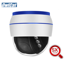 OwlCat HD 1080P Dome PTZ IP Camera Wifi 5X Zoom Auto Focus Audio/Mic Security CCTV Camera SD Slot IR Night Onvif2.4 P2P цена 2017
