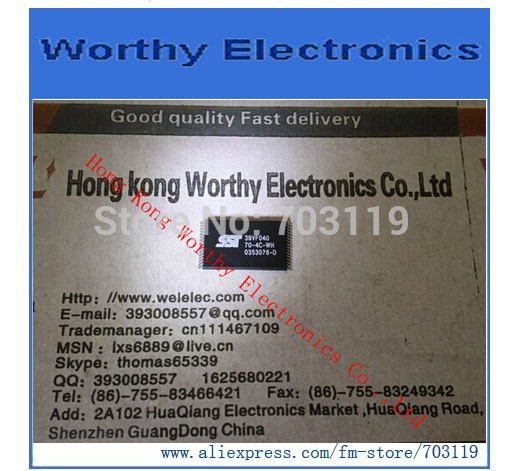 Free shipping 10pcs lot SST39VF04070 4C WH SST39VF04070 4C WH 39VF040 70 4C