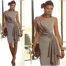 Обтягивающие короткие коктейльные платья для свадебной вечеринки,, облегающие атласные недорогие элегантные эластичные платья выше колена для особых случаев