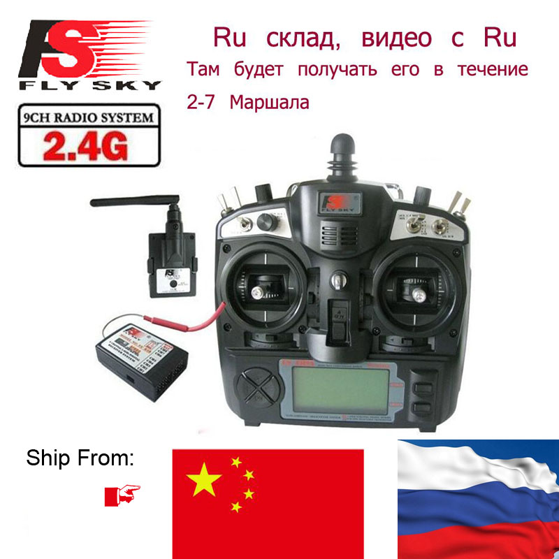 2.4G 9ch system Flysky FS rc radio Transmitter & Receiver Combo  9ch remtoe cont