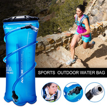 1.5L/2L/3L Outdoor Climbing Water Bags Bicycle Riding Campin