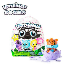 1pcs Hatchimals Eggs Original Cute Pets Mini Toys Nursery Playset with Colleggtibles Birthday for Kids Gift