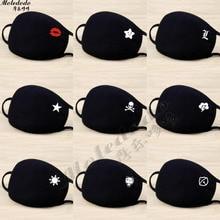 Moledodo 1PC Зимовий теплий ротовий маска 18 стилів чоловіки та жінки нова бавовняна мода чорна їзда пил холодна загущування рот маска D50