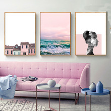 Modern Sofa Pink Scenery Art Canvas Print Painting Nordic Poster Picture Posters Wall Pictures For Home Decor Unframed