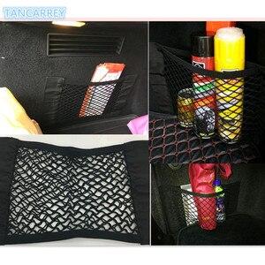 Автомобильный Стайлинг багажника сбоку нейлоновая сетка для Mitsubishi l200 l300 3000gt Grandis Outlander Pajero LancerEvo Eclipse asx аксессуары