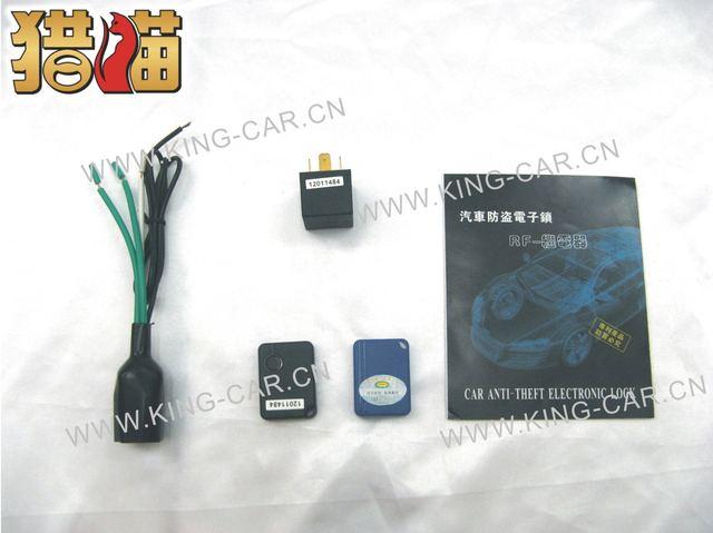 online shop brand new factory price rfid car immobilizer wireless rh m aliexpress com