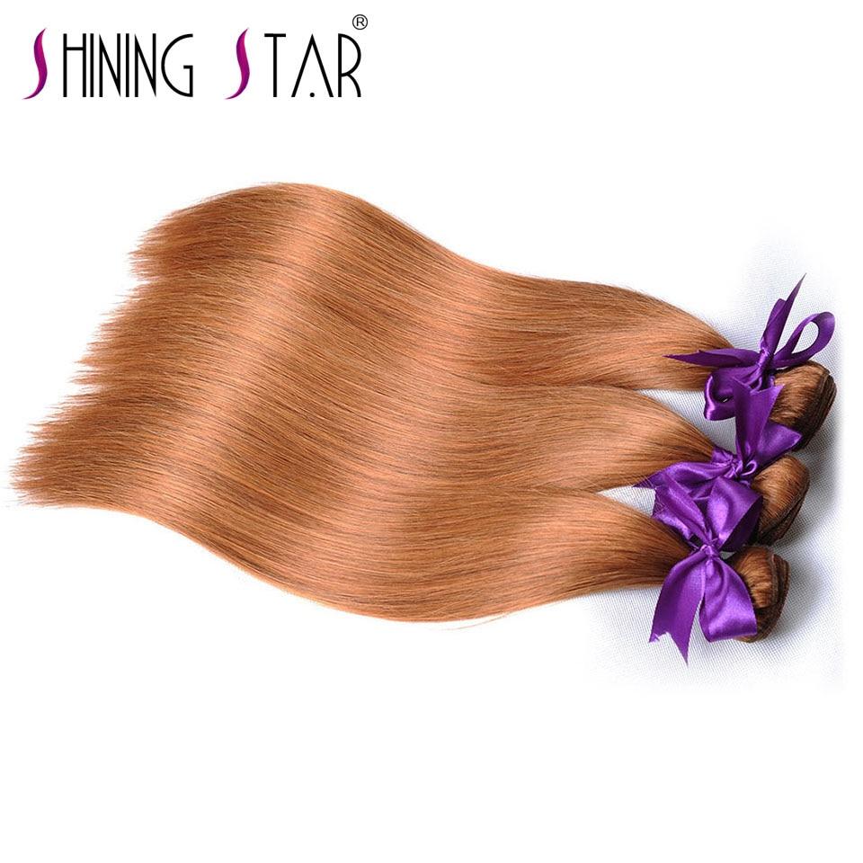 Les cheveux brésiliens blonds d'or empaquettent les paquets colorés droits d'armure de 30 cheveux humains 10-26 pouces étoile brillante NonRemy peuvent être Restyle