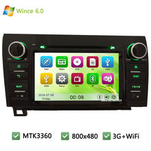 """7 """"2Din MTK Pantalla MT3360 Mueca de Dolor 6.0 Del Coche DVD Multimedia Player Radio Stereo GPS Para Toyota Sequoia 2008-2015 Apoyo WIFI 3G"""