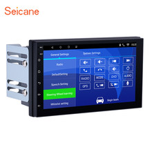 Seicane Universal Android 6.0 Car Radio Stereo Double Din with GPS System for Honda Kia Nissan Suzuki Toyota VW Touchscreen(China)