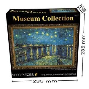 Image 4 - 14 סוג למבוגרים 2000 חתיכות העולם שמן ציור חידות קשה מפורסם ליל כוכבים עבה נייר פאזל מתנת חג המולד עבור ילד