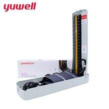 yuwell Mercury Sphygmomanometer Arm Mercury Blood Pressure Measuring Instrument Monitor Auscultate Fetal Heart Monitor Fetal