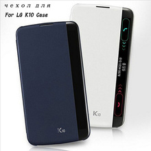 check out 0c629 3f936 Buy lg k10 lte cases and cover and get free shipping on AliExpress.com