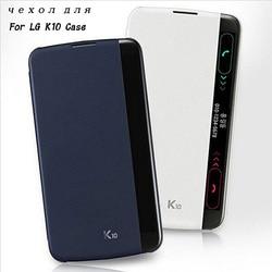 Pour Funda LG K10 Cas Smart Couverture Rapide Fenêtre Vue Capa D'appel de Sommeil couvercle rabattable en cuir Pour LG K10 Lte étui pour LG K10 2016 Cas