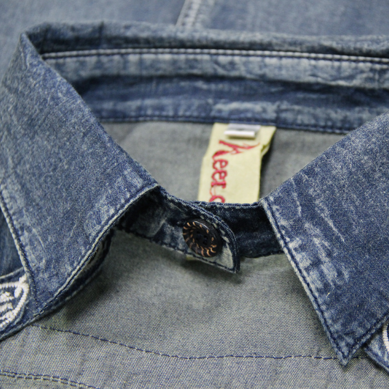 Womens Belted Slim Jeans With Embroidery