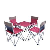 Plegable al aire libre de la tela de Oxford de tubo de hierro de combinación playa auto-conducción portátil al aire libre camping mesa de picnic y sillas