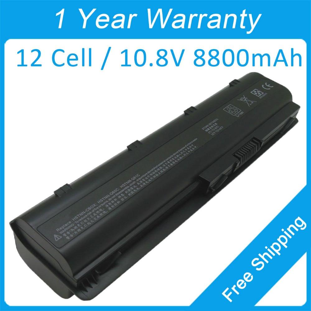 8800 mah batterie d'ordinateur portable pour hp Pavilion dv7-1400 dv7-4000 dv6-6100 g4-1100 g6-1000 dv5t - CTO MU06047 hstnn - 178c hstnn - q50c