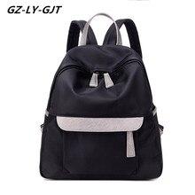 GZ-LY-GJT Школьные сумки для Обувь для девочек Модная молодежная Марка Рюкзаки для подростков рюкзак Для женщин женские кожаные Дизайн черный мешочек