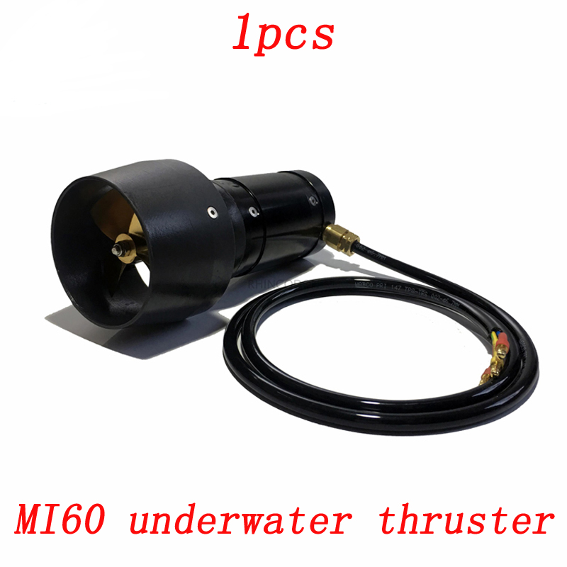 1pcs MI60 Underwater Thruster for ROV AUV Unmanned Boat Waterproof Brushless Motor DC 24V 2.5kg Large Thrust  DIY Smat Robot