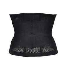 Breathable Cummerbund Slimming Belt Body Shaper Corset Waist Trainer Slim Underwear Waist Cincher Modeling Strap