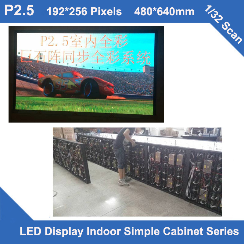 TEEHO P2.5 Indoor Simple Cabinet 480mm*640mm 1/32 Scan Video Led Screen Fixed Installation Hospital Hotel Wedding Church