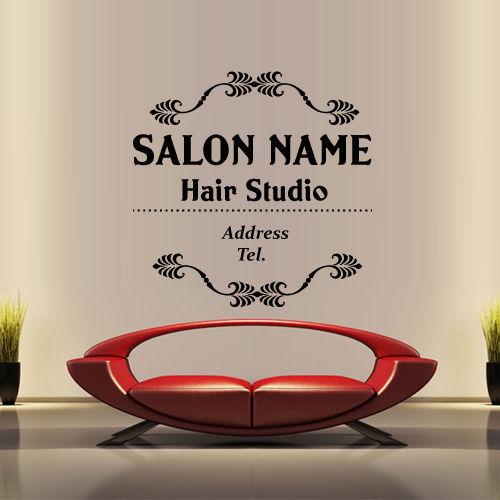 hair salon vinyl wall decal hair salon name custom wall. Black Bedroom Furniture Sets. Home Design Ideas