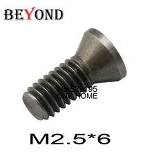 50 шт. M2.5* 6 мм вставной винт torx для замены твердосплавные вставки токарный станок с ЧПУ аксессуары для токарных станков