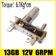 13MM 6RPM 12V high torque NEW DC Gearmotor 12v moto