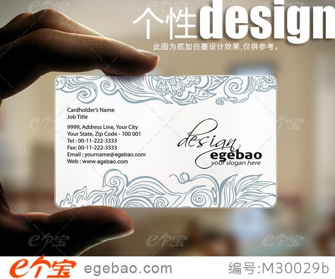 Ayla's store 500 pieces Custom business cards visit card transparent /White ink PVC Business Card printing one faced printing NO.2233
