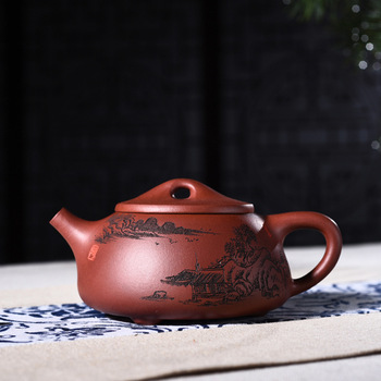 290ml Yixing Zisha Teapot Famous Authentic Handmade Purple Clay Landscape Painting Tea Pot Kung Fu Tea Kettle Shipping