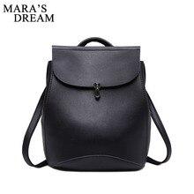 Mara мечта 2017 PU женщин кожаные рюкзаки школьные сумки Студенты Рюкзак женские альпинизмом сумки женские back pack сумки