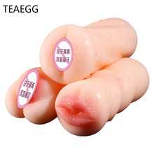 TEAEGG 4D Deep Throat Male Masturbator Silicone Sex Toy for Men sex Artificial Vagina Mouth Anal Erotic Oral